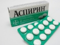 Аспирин стал опаснее